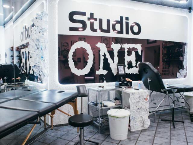 Studio One, Chemnitz